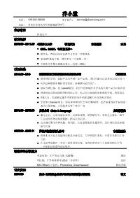 咨询新黄金城网址(营销专业)
