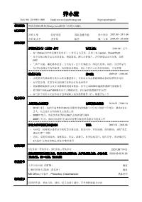 金融数学双学位本科应聘咨询/外企商务拓展岗新黄金城网址