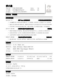 咨询助理新黄金城网址(工科金融双学位)