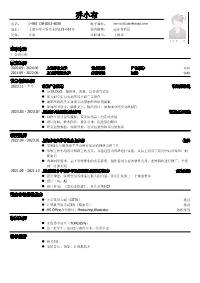广告设计师新黄金城网址(广告设计专业)