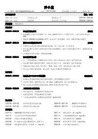 外企销售新黄金城网址(突出荣誉奖励)