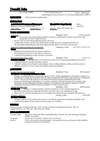 工商管理本科应聘初级咨询顾问英文新黄金城网址