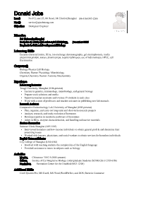生物专业应聘生物岗位英文新黄金城网址