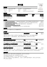 咨询类职位新黄金城网址(工科毕业生)