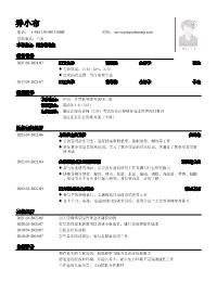 财务管培新黄金城网址(会计核算、事务所、内审岗位同样适用)