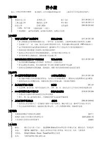 公关策划新黄金城网址