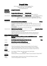 咨询行业分析师英文新黄金城网址