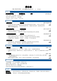 行政管理专业新黄金城网址