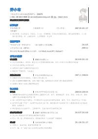 行政管理专业通用新黄金城网址
