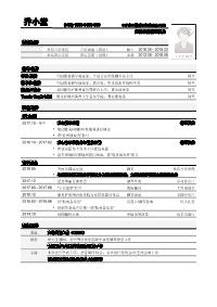 乐团器乐演奏新黄金城网址(突出指导老师)