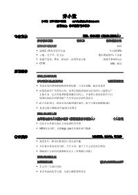 音乐制作/编辑新黄金城网址(通用)