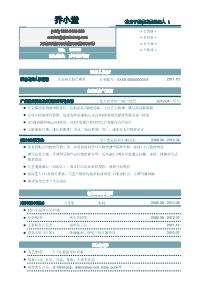 演出经纪人新黄金城网址(突出资质和经历)