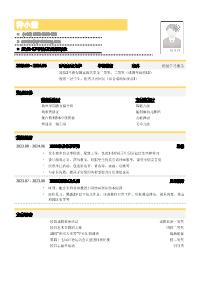学前教育(幼教和早教)教师新黄金城网址(突出资质证书)