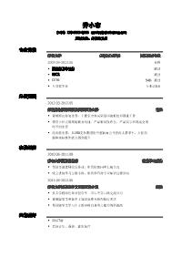 外贸新黄金城网址(通用)