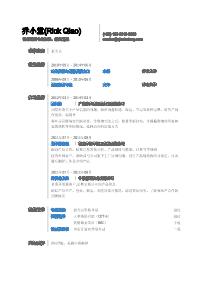 外贸报关员新黄金城网址(通用)