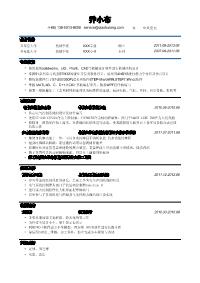 机械类新黄金城网址(突出专业技能)