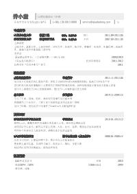 机械类新黄金城网址(突出教育背景和成绩)