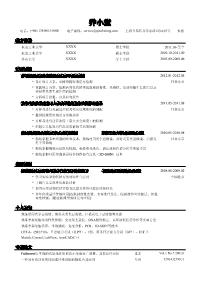生物研发新黄金城网址(突出科研项目)