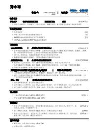 食品营养师新黄金城网址(突出专业技能证书)