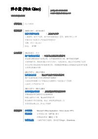 化工新黄金城网址(通用)