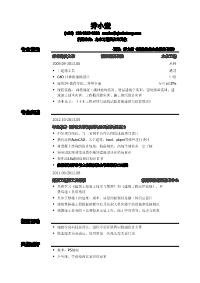 土木类实习新黄金城网址(通用类)