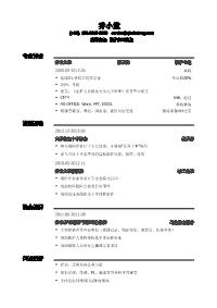 医护新黄金城网址(通用)
