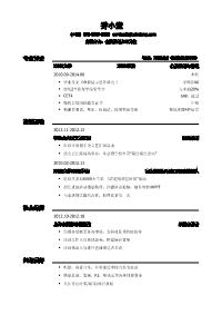 会展策划新黄金城网址(通用)