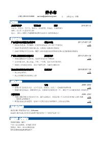 销售新黄金城网址(突出经历)