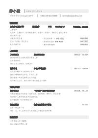 医护新黄金城网址(突出成绩)