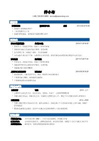 医护新黄金城网址(突出经历)