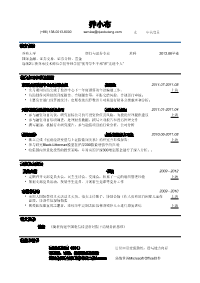 投行新黄金城网址(突出项目实习经历)