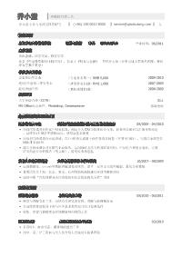 投行新黄金城网址(突出教育背景,成绩)