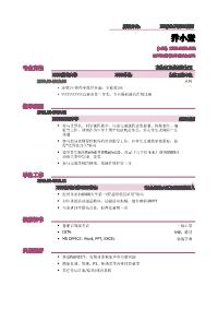 职校教师新黄金城网址(通用)