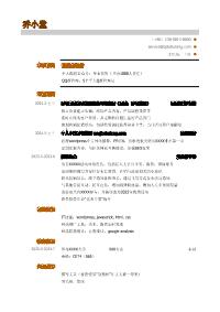 电子商务运营推广新黄金城网址
