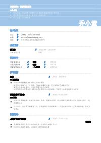 兼职英语教师新黄金城网址(突出技能证书)