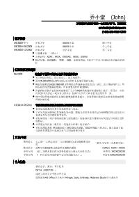 材料类新黄金城网址(突出学术能力)