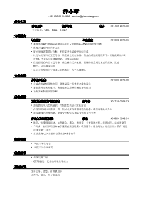 制药工程新黄金城网址(突出毕业设计)