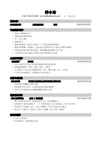 制药工程新黄金城网址(突出专业技能证书)