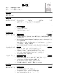 机械类黄金城网址模板(通用)