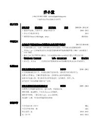 材料类新黄金城网址(突出成绩)