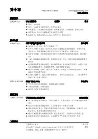 编导助理新黄金城网址