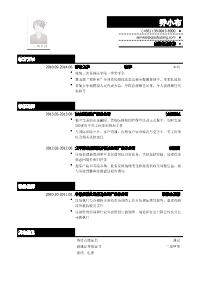 保险核保黄金城网址模板(有法律背景)