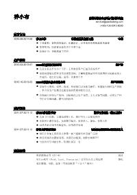 材料技术/质检/测试员新黄金城网址
