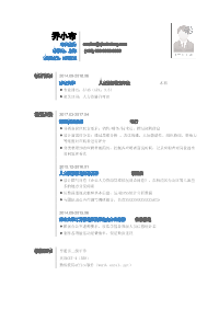 HR助理求职新黄金城网址