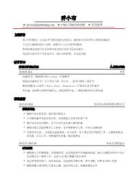 行政助理新黄金城网址