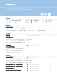 会展策划/执行黄金城网址模板