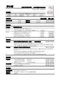 律师事务所岗位应聘新黄金城网址(突出学术科研经历)