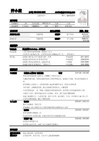 影视编剧/导演岗位新黄金城网址(突出编导经历)