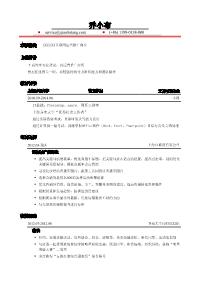 互联网运营推广新黄金城网址