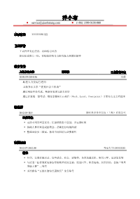 HR岗位新黄金城网址